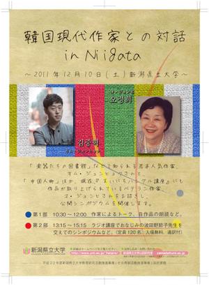 Poster_convert_20111102231640_2